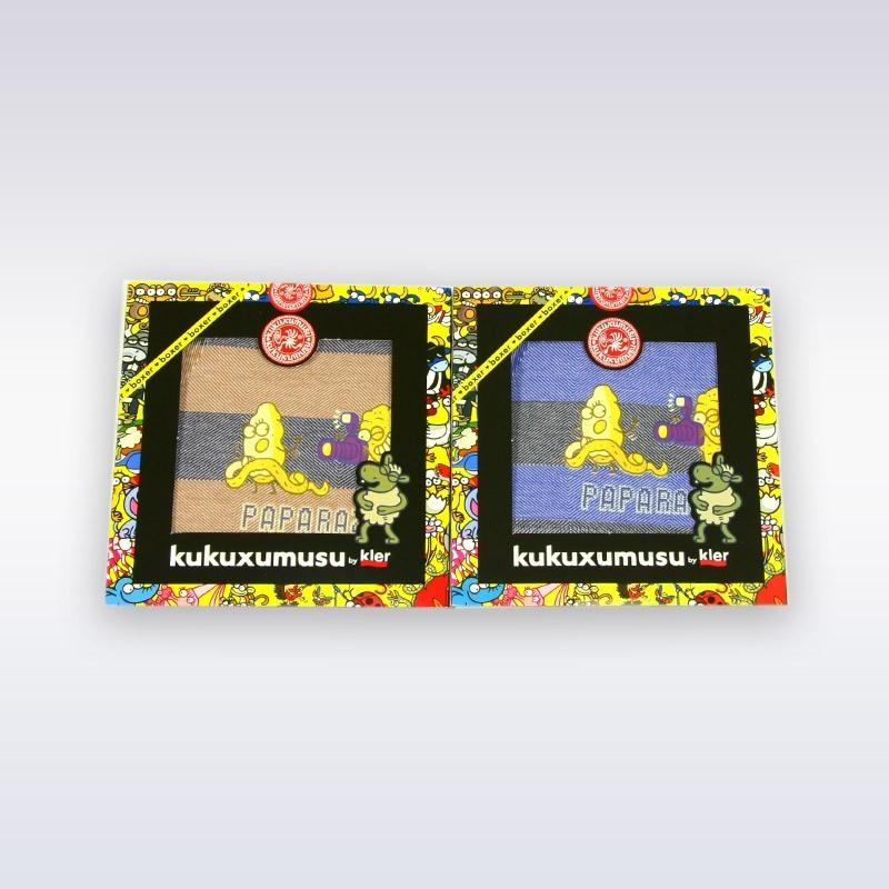 Pack x2 Bóxers Kukuxumusu